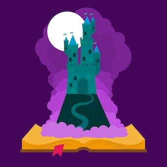 Красивая концепция сказочного замка