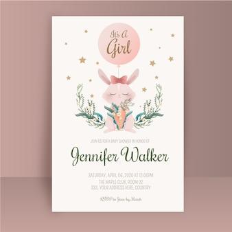 赤ちゃんの女の子のシャワーの招待状のテンプレート