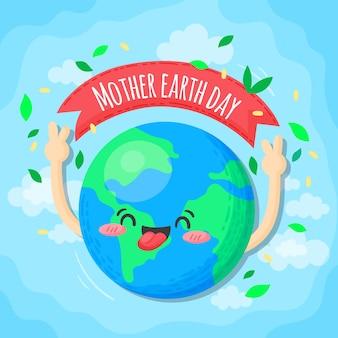 手描きの母地球の日のコンセプト
