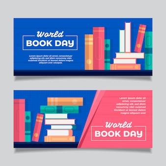 Всемирный день книги горизонтальные баннеры