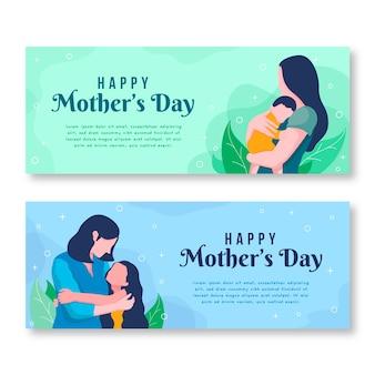 Плоский дизайн шаблона день матери баннеры
