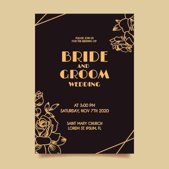 Шаблон свадебного приглашения в роскошном стиле