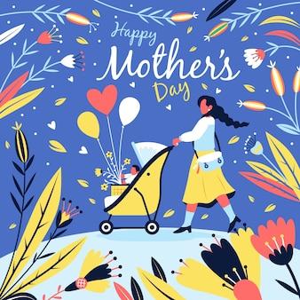 Красивый день матери
