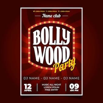 Болливуд индийская вечеринка флаер приглашение