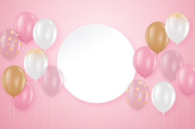 Фон реалистичные воздушные шары