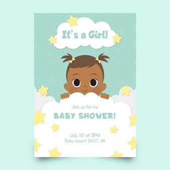 女の子のためのベビーシャワーテンプレート招待状