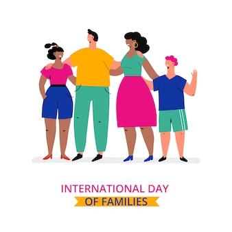 国際家族の日フラットデザイン