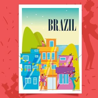 ブラジルのポスター