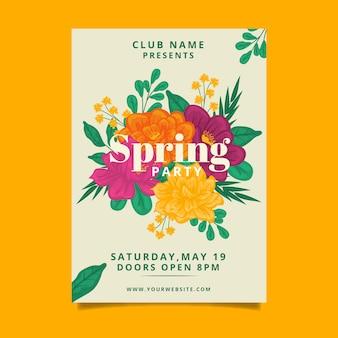 Весенняя вечеринка цветочный плакат шаблон стиля