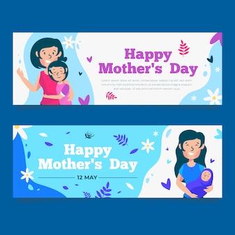 Плоский дизайн баннеров день матери