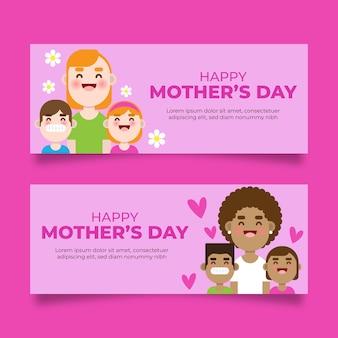 Плоский дизайн матери день баннеры тема