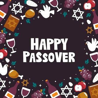 幸せな伝統的なユダヤ人の過越祭イベントフラットデザイン
