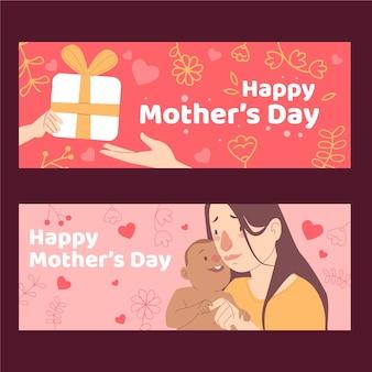 Ручной обращается день матери баннеры пакет