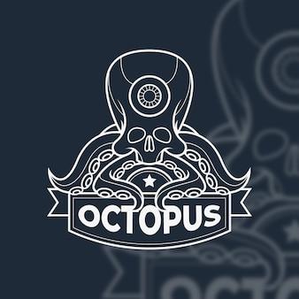 タコのロゴのコンセプト
