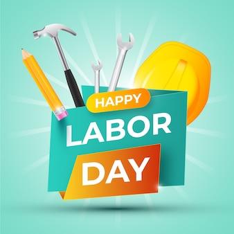現実的な労働日