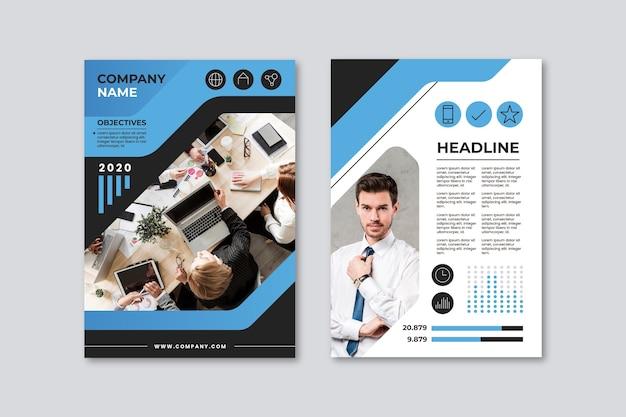 Шаблон бизнес-презентации постера с коллегами
