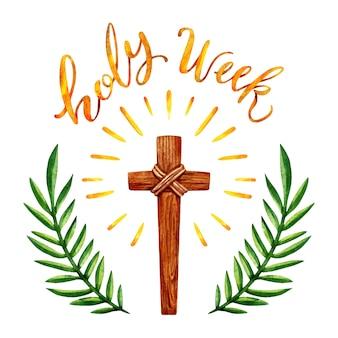 Акварельная святая неделя с деревянным крестом