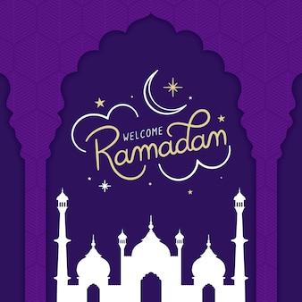 Плоский дизайн фиолетовый рамадан
