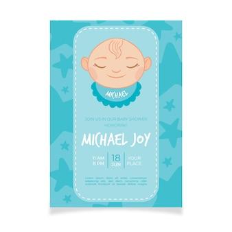 赤ちゃん男の子シャワーの招待状のテンプレート
