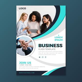 Бизнес шаблон концепция