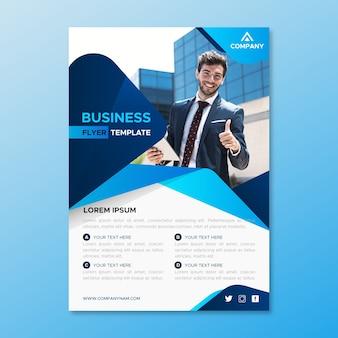 Бизнес шаблон дизайна