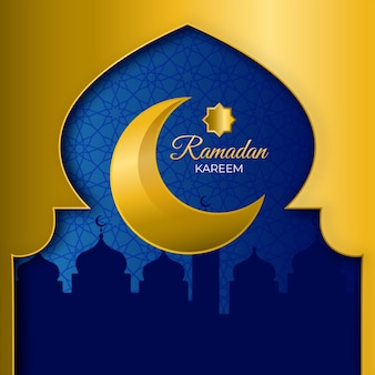 Реалистичная тема для рамадана