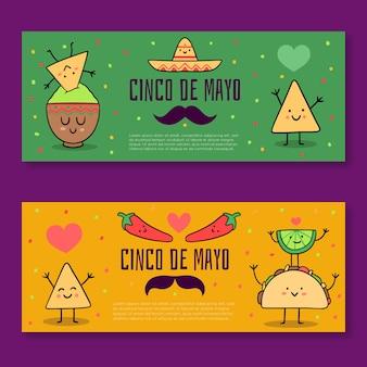 Стиль шаблона баннеров синко де майо