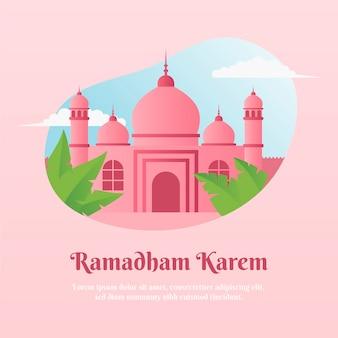 Концепция дизайна рамадана