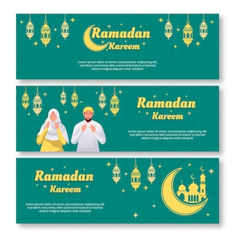 Рамадан баннеры шаблон