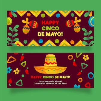 Акварельные баннеры синко де майо