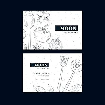 月のレストランのビジネス名刺テンプレート