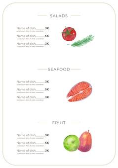 水彩の健康食品レストランメニューテンプレート