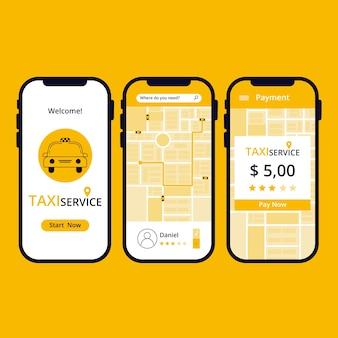 タクシーアプリのインターフェイス