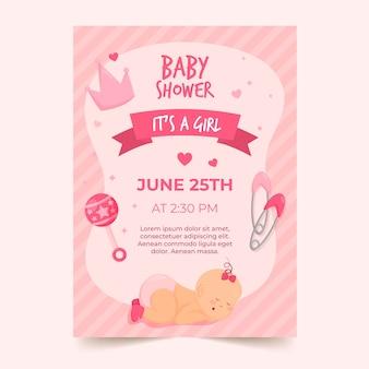 女の赤ちゃんのシャワーの招待状