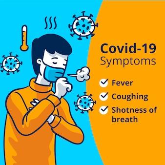 コロナウイルス症状イラスト