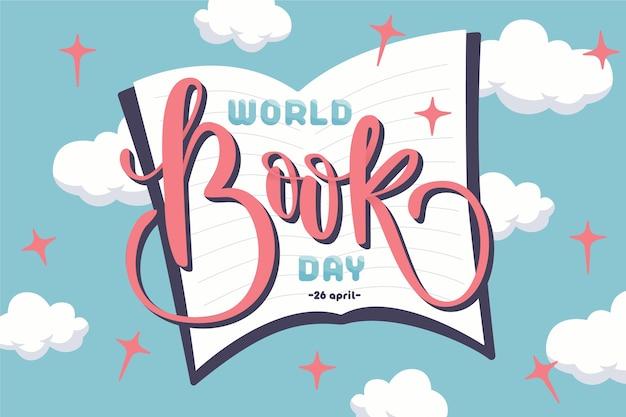 Плоский дизайн всемирный день книги
