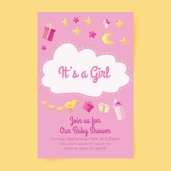 女の子のベビーシャワーの招待状のテンプレート