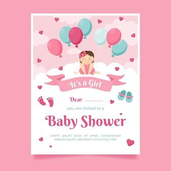 ベビーシャワーの招待状のコンセプト