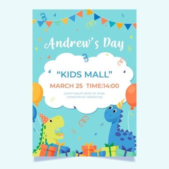 Детский день рождения шаблон открытки