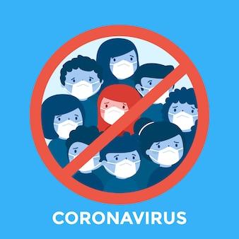 人々とコロナウイルスを止める