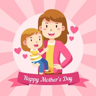 Плоский дизайн концепции день матери
