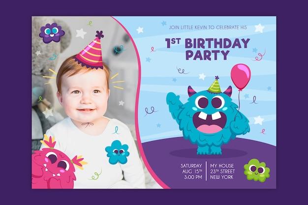 Детский шаблон приглашения на день рождения с фото