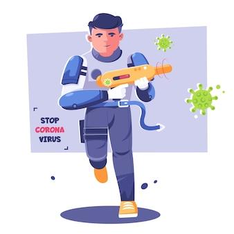 コロナウイルスを停止