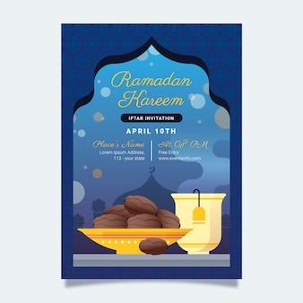 Плоский дизайн ифтар приглашение
