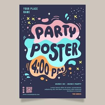 抽象音楽パーティーのポスター