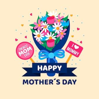 День матери с букетом цветов