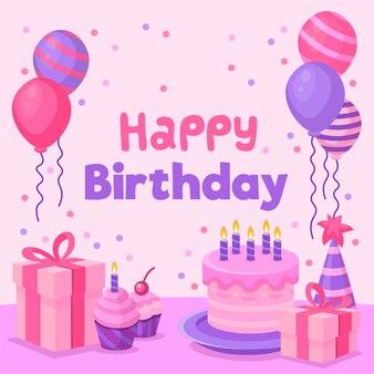 Плоский дизайн день рождения приглашение с иллюстрацией