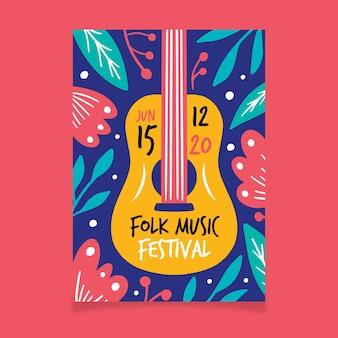 Музыкальный плакат с гитарой и листьями
