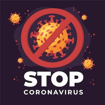 コロナウイルスを止める