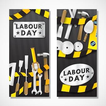 День труда с инструментами